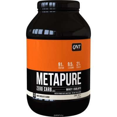 Metapure Zero Carb (908 г)